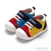 春秋寶寶學步鞋男0一1-2-3歲女寶寶鞋子嬰兒鞋軟底寶寶鞋防滑布鞋 好再來小屋