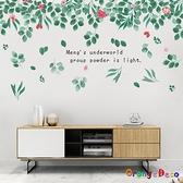 壁貼【橘果設計】綠蔭植物植物 DIY組合壁貼 牆貼 壁紙 室內設計 裝潢 無痕壁貼 佈置