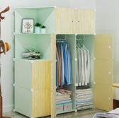 樹脂衣櫃 簡易衣柜簡約現代經濟型組裝衣櫥省空間塑料小柜子單人臥室【快速出貨八折下殺】