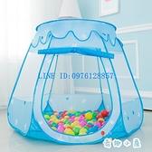 兒童帳篷游戲屋室內玩具城堡寶寶家用公主海洋球池【奇趣小屋】