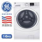 GE 美國奇異 滾筒式洗衣機 16公斤 ...