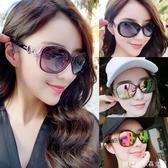 墨鏡女款太陽鏡女優雅新款防紫外線原宿風圓臉個性眼鏡