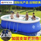 游泳池嬰兒大型家用寶寶兒童超大號水上樂園成人充氣夾網加厚水池.igo 港仔會社
