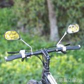 後視鏡 公路山地自行車電動車後視鏡反光鏡車把鏡單車配件騎行裝備 免運