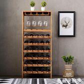 紅酒櫃 落地實木紅酒架葡萄酒橡木酒櫃木質展示架懸掛酒杯家用酒格置物架 igo薇薇家飾