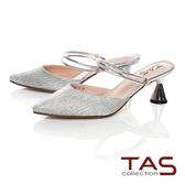 TAS美型2WAY低跟涼拖鞋–耀眼銀