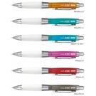 《享亮商城》M5-618GG  uni 阿發自動鉛筆(銘綠)