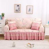 沙發套沙發罩全蓋全包貴妃組合沙發巾單人雙三人客廳簡約現代  居家物語