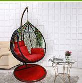 鳥巢吊籃藤椅成人室內秋千吊椅單雙人吊床學生宿舍寢室陽台搖籃椅 ATF LOLITA