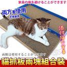 【培菓平價寵物網】dyy》磨抓瓦楞紙貓抓...