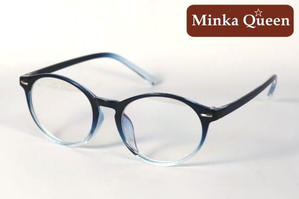 Minka Queen 藍黑色漸層膠框(抗UV400)潮流必備個性百搭流行配光眼鏡