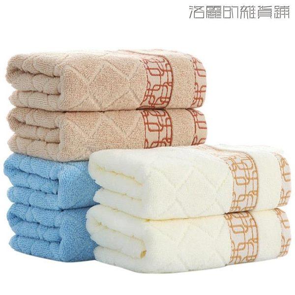 買一送一毛巾素色純棉面巾吸水