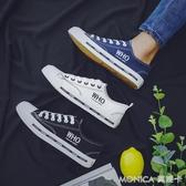 帆布鞋帆布鞋夏季帆布鞋男韓版百搭休閑潮鞋學生布鞋低幫潮流板鞋球鞋 莫妮卡小屋