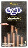 【吉嘉食品】Gery芝莉捲心酥(黑巧克力) 1盒320公克20入,產地印尼 {105-6123}[#1]