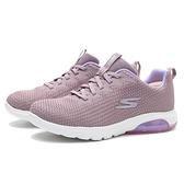 SKECHERS 休閒鞋 GO WALK 藕粉 紫 編織 氣墊 鬆緊鞋帶 健走 女(布魯克林) 124337MVE