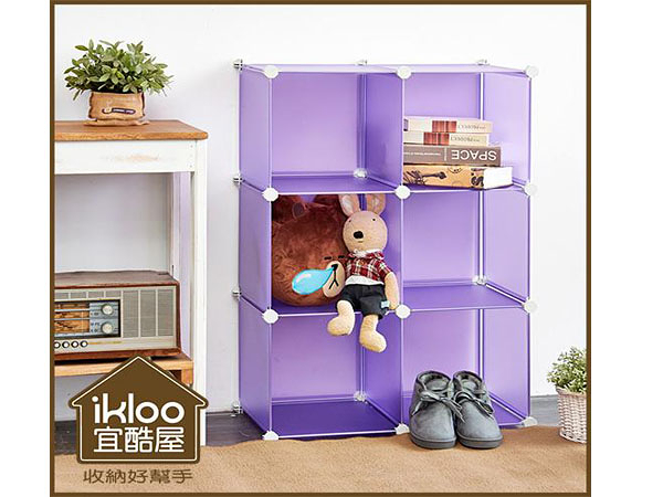 BO雜貨【YV9005】ikloo~6格無門DIY百變收納櫃 創意收納組合櫃 鞋櫃鞋架收納箱置物屏風櫃