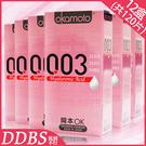 OKAMOTO岡本003玻尿酸極薄保險套 12盒裝 (共120片)【DDBS】衛生套 情趣