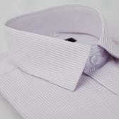 【金‧安德森】淡紫色條紋長袖襯衫