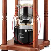 金時代書香咖啡 Tiamo #18 10人冰滴 咖啡液容器 HG6331-6