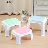 凳子家用時尚創意板凳小圓凳懶人塑料成人可愛客廳凳簡約現代臥室【櫻花本鋪】