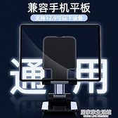 手機支架桌面平板iPad懶人直播床頭支撐架ipad折疊主播看電視伸縮 居家家生活館