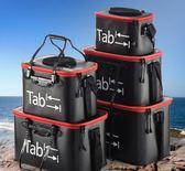 Tab魚桶釣魚桶eva多功能魚箱裝魚桶釣箱活魚箱折疊水桶加厚魚護桶jy【中秋佳品】