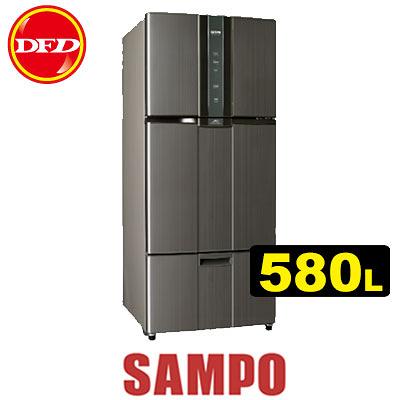 SAMPO 聲寶 SR-A58DV 變頻冰箱系列 (K2) 580L 高效能壓縮機 DC風扇 公司貨 SRA58DV ※運費另計(需加購)