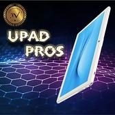 2021 全新安博平板UPAD PROS 4G 台灣公司貨 影音娛樂新平台