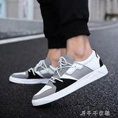 新款韓版男鞋潮流低幫運動鞋秋季時尚拼接嘻哈街舞鞋男士透氣板鞋 千千女鞋