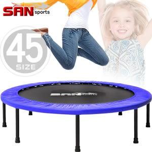 跳跳樂45吋彈跳床114cm跳跳床彈簧床跳高床.有氧彈跳樂彈跳器.平衡感兒童遊戲床【SAN SPORTS】