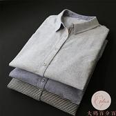 條紋長袖女式襯衫全棉磨毛百搭時尚上衣【大碼百分百】