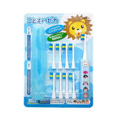 萬聖節大促銷 日本學校6年推薦原裝進口兒童超聲波電動牙刷防水軟毛寶寶 3-12歲