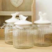 歐式陶瓷玻璃密封罐 家居零食儲物罐