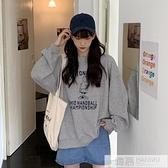 秋季2020新款韓版寬鬆鹽系衛衣女慵懶網紅百搭長袖上衣潮  母親節特惠