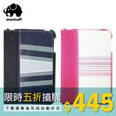 【愛瘋潮】memuff Apple iPad mini / mini2  丹寧/帆布 超薄側掀保護套