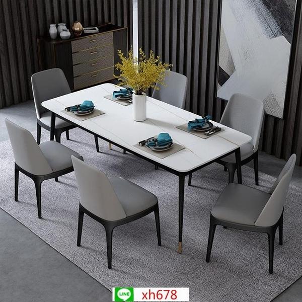 北歐大理石餐桌 家用客廳吃飯桌小戶型輕奢意式ins巖板餐桌椅組合【頁面價格是訂金價格】