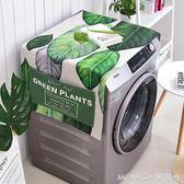 北歐綠植滾筒洗衣機罩冰箱蓋佈防塵防曬罩海爾美的床頭櫃三洋棉麻 莫妮卡小屋