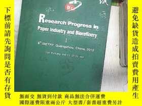 二手書博民逛書店Research罕見progress in paper industry and biorefinery 1 20