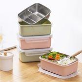 不銹鋼注水保溫飯盒密封餐盒便攜水果保鮮盒大號分隔便當盒
