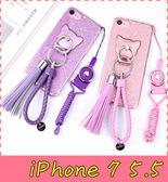 【萌萌噠】iPhone 7 Plus (5.5吋) 時尚閃粉幾何圖保護殼 貓咪支架 流蘇掛繩 全包矽膠軟殼 手機殼