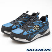 SKECHERS (男) 運動系列 QTR - 51565BLBK