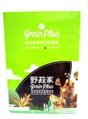 野菽家~海苔藜麥堅果營養棒30公克×12條/盒