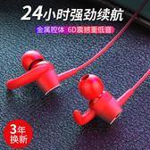 藍芽耳機如意鳥  E2藍芽耳機無線運動跑步雙耳耳塞式入耳開車可接聽電話頭戴掛耳全館免運 二度