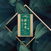 【現折100】雲品四季春 微米茶 (玉米纖維茶包/台灣茶) 【新寶順】