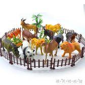 兒童塑料小動物園恐龍玩具套裝仿真模型野生大號老虎獅子大象男孩 晴天時尚館