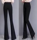 高腰黑色微喇叭褲女新款韓版墜感顯瘦長褲子喇叭褲休閒褲