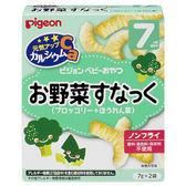貝親 花椰菜菠菜點心/寶寶餅乾(7個月以上適用)