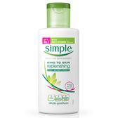 Simple清妍潤澤修護乳液125ml 【康是美】