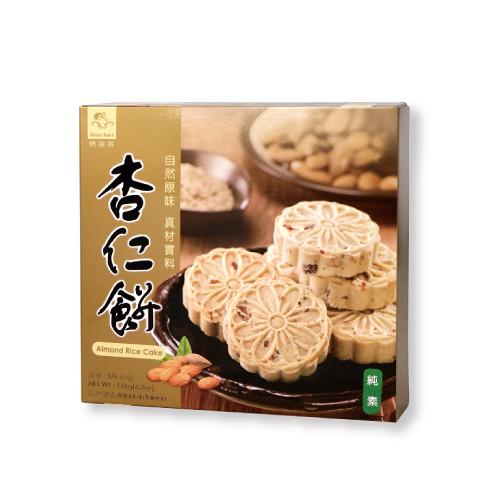 杏仁餅 烘焙客-餐御宴