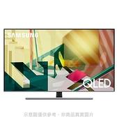 【南紡購物中心】三星【QA65Q70TAWXZW】65吋QLED 4K電視